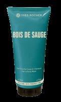 Yves Rocher Sprchový gel na tělo a vlasy Bois De Sauge 200ml