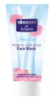 Biofresh Probiotická pleťová maska ultra detoxická 150ml