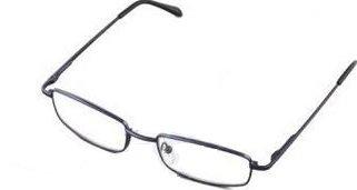 American Way Brýle čtecí +2.50 Modré v etui