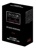 Biofresh Mýdlo exkluzivní výživné s růžovým olejem pro muže 100g