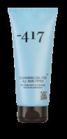 -417 Deep Purifying Cleansing Gel 200ml