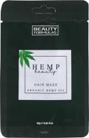 Beauty Formulas Hemp Beauty Hair Mask Organic Hemp Oil 24 g