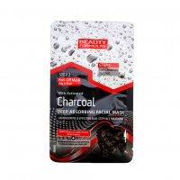 Beauty Formulas Čistící gel a slupovací maska s aktivním uhlím 2v1 1ks