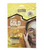 Beauty Formulas Vyživující pleťová maska 1ks